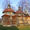 Cerkiew w Bruśnie Nowym/Szlak Architektury Drewnianej/Wooden Architecture Trail